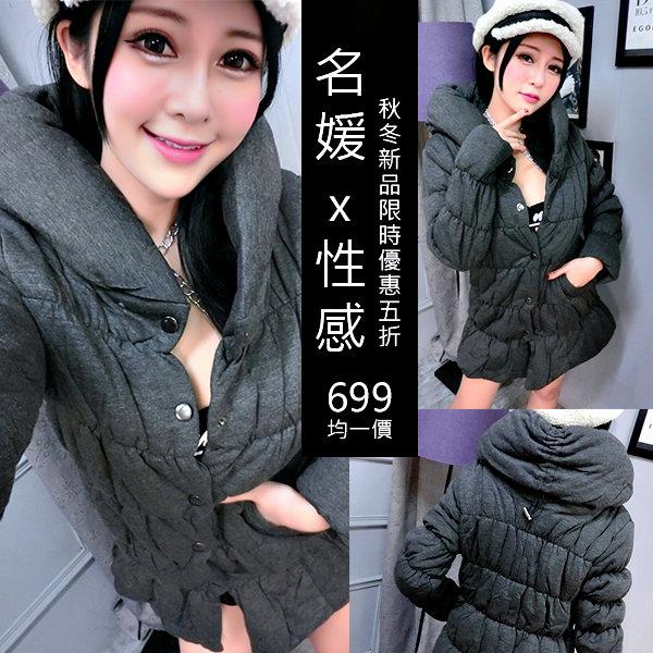 克妹Ke-Mei【AT56469】原單!冬季保暖款皇后立領釘釦長大衣外套