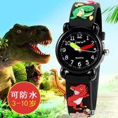 兒童小手錶男孩3-4-10歲防水卡通恐龍寶寶電子錶韓國小學生指針錶 【東京衣秀】