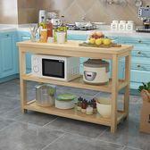 定制全實木廚房切菜桌子餐桌簡易長桌子雙層多層儲物桌家用小桌子 新年免運特惠