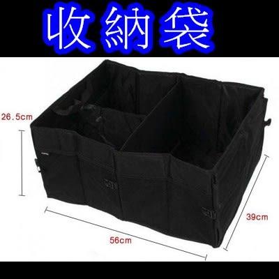 汽車收納袋 可折疊 後車箱 置物箱 車用置物袋 儲物袋 置物袋 多功能儲物箱 沂軒精品 A0008