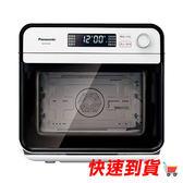 *隔日配*  【國際牌Panasonic】15L蒸氣烘烤爐  NU-SC100
