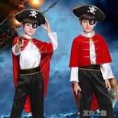 萬聖節男童服飾-男童cos加勒比海盜船長cosplay裝扮角色扮演的衣服 夏沫之戀