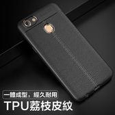 商務款 OPPO A75 A75s 手機殼 360全包 防摔 防震 皮質後蓋 散熱 保護殼 TPU荔枝皮紋 軟殼