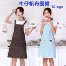 牛仔帆布圍裙奶茶咖啡店餐飲男女工作服時尚背帶圍兜裙