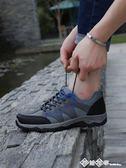 登山鞋戶外徒步鞋新款男鞋防滑運動鞋子夏季耐磨透氣休閒旅游鞋男 西城故事