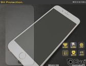 【霧面9H正品玻璃】forAPPLE蘋果 iPhone 7Plus 7+ 5.5吋 手機玻璃貼玻璃膜保護貼螢幕貼鋼化貼e