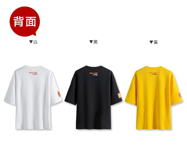 男短T R&D質感印花美式短袖上衣【NQ920041】