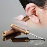 成人挖耳勺木質掏耳神器鑰匙扣耳掏爬淘耳朵趴扒刮勺耳耙器撈陶掃  果果輕時尚