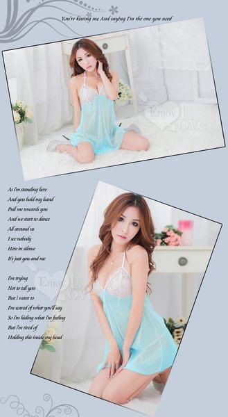 性感睡衣(任選2件450元)媚惑無比!透視二件式睡襯衣﹝水藍﹞ 情趣用品
