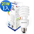 威剛ADATA 21W螺旋省電燈泡-白/黃光 1入