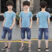 85折男童夏裝套裝韓版 3色開學季