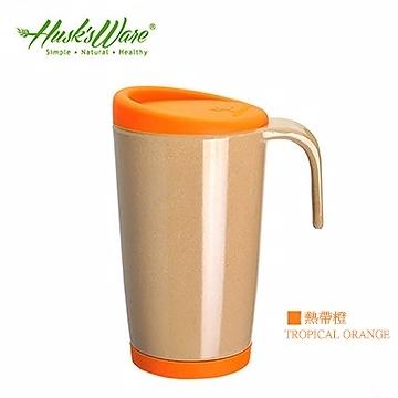 【南紡購物中心】【Husk's ware】美國Husk's ware稻殼天然無毒環保創意馬克杯-熱帶橙