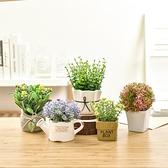 ins北歐仿真植物盆栽假多肉綠植仙人掌桌面擺件假花綠植室內擺設 町目家