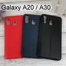 【TPU軟殼】荔枝紋保護殼 Samsung Galaxy A20 / A30 (6.4吋)