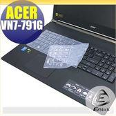 【EZstick】ACER Aspire V17 VN7-791G 系列專用 矽膠鍵盤保護膜