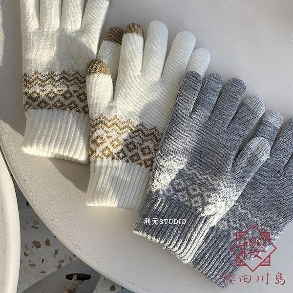 手套女男保暖加絨日系針織戶外騎車毛線防風冬季【櫻田川島】