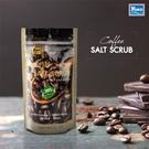 【 YOKO 】 優菓 咖啡 SPA 磨砂 沐浴鹽 去角質 泡浴鹽 280g 原裝進口 - 006185
