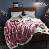 法蘭絨+羊羔加厚雙層毛毯 加厚款 (多款任選)【柔軟細緻保暖 保暖不輸暖暖被】CG-05幸運樹(A-nice)