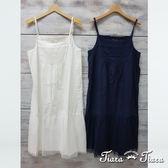 【Tiara Tiara】百貨同步 層次下擺純棉內搭吊帶洋裝(白/深藍)