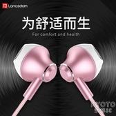 耳機 F9耳機入耳式重低音K歌有線手機半耳塞男女生蘋果安卓通用 京都3C