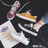 人本帆布鞋女2019新款秋鞋韓版棉鞋黑色布鞋板鞋百搭加絨小白鞋女 露露日記