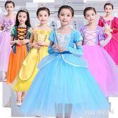 兒童演出服 萬圣節兒童服裝女童女巫化妝舞會cos演出服 nm9239【Pink中大尺碼】