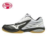 MIZUNO 19FW 高階 羽球鞋 WAVE CLAW系列 超寬楦 71GA191301 贈排球襪【樂買網】
