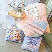 北歐ins簡約抱枕被子粉紫藍多功能沙發靠枕