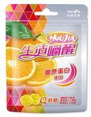 生活嚼醒 Q軟糖-膠原柳橙50g