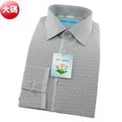 【南紡購物中心】【襯衫工房】長袖襯衫-淺黑色細條緹花織紋  大碼45