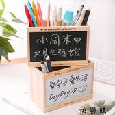 時尚創意原木小清新筆筒 白板筆筒