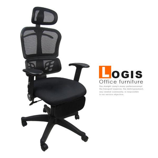 獨家促銷*邏爵*A822Z 時尚紳士網背置腳台辦公椅/電腦椅/護腰網背 新型專利 台灣製造 主管椅