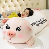 豬豬公仔毛絨玩具睡覺抱枕可愛熊布娃娃女孩床上超軟玩偶生日禮物 JF3359【美鞋公社】