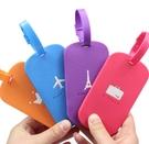 行李吊牌 行李箱掛牌 行李標簽牌 旅行吊牌 托運牌 辨識牌 旅行用品【RS954】