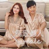 韓版夏季大碼男女情侶裝短袖襯衫睡衣睡褲居家兩件套裝mj3383【極致男人】