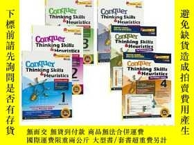 二手書博民逛書店SAP罕見Conquer Thinking Skills & H