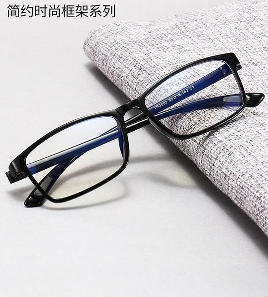 防輻射眼鏡男女護目