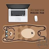 貓動漫滑鼠墊小號女生文藝創意超大號個性創意鍵盤墊【輕派工作室】