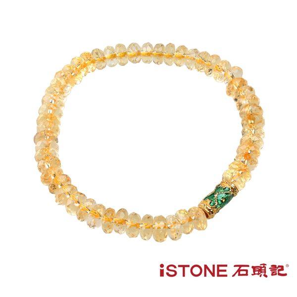 黃水晶手鍊-設計師經典手創系列-金桂飄香 石頭記