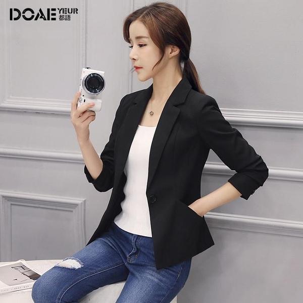 西裝外套女春秋新款韓版修身長袖休閒chic女士黑色小西服短款 雙十二全館免運