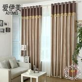 窗簾成品簡約現代素面半遮光布料客廳臥室飄窗落地窗【叮噹百貨】