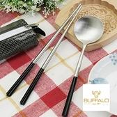雅潔隨身餐具組(三角筷/三角湯匙/餐具袋)