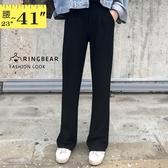 直筒褲--超顯瘦時尚優雅墬感寬鬆百搭鬆緊高腰直筒長褲(黑S-5L)-P146眼圈熊中大尺碼◎