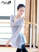 小茉莉舞蹈服成人女古典舞紗衣芭蕾舞練功服上衣身韻服舞蹈練功服