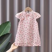 女童洋裝 女童連身裙夏裝2021新款洋氣旗袍裙小童提花夏季女寶寶中國風漢服