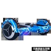 超盛兩輪代步思維體感智慧雙輪平衡車兒童成人電動滑板漂移平衡車 AQ完美居家生活館