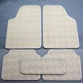 汽車腳墊 汽車腳墊四季通用防滑防臟易清洗全包圍保護墊老年代步電動汽車墊