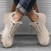 馬丁靴男鞋秋季透氣百搭休閒鞋網紅同款低幫馬丁靴運動鞋子男潮鞋工裝鞋 新品