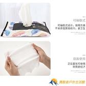 5包除塵布 替換靜電紙除塵紙一次性免洗吸塵紙擦地拖地濕巾【小橘子】【勇敢者】