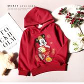 喜慶新年米奇金豬刺繡大紅連帽上衣 內不倒絨 長袖 帽T 過年 保暖 紅色 刷毛 男童 哎北比童裝